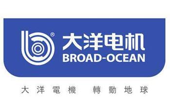 FASTPCBA cooperation customers-BROAD-OCEAN