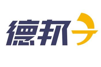 FASTPCBA cooperation customers-Deppon