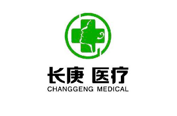 FASTPCBA cooperation customers-CHANGFENG MEDICAL